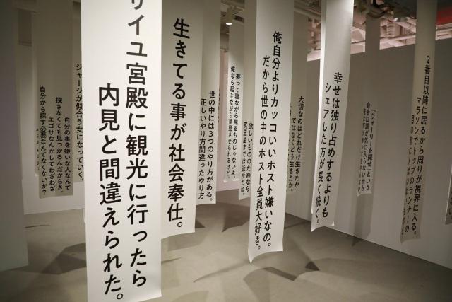 ローランド展のチケットやグッズの購入方法は?パルコ札幌/大阪/福岡開催はいつ?