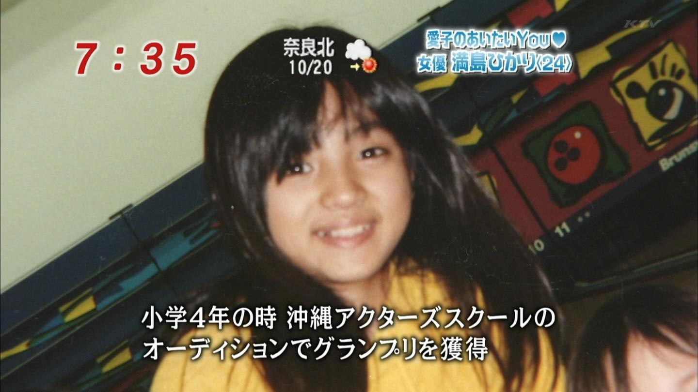 満島ひかりの結婚歴歴代元カレは?顔画像/馴れ初め/噂まとめ!