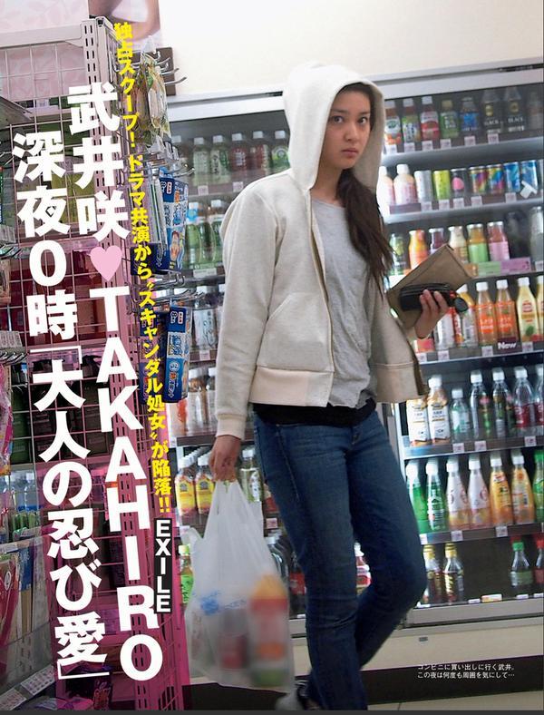 武井咲の結婚歴歴代元カレは?顔画像/馴れ初め/噂まとめ!