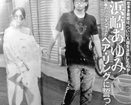 浜崎あゆみFRIDAYバックダンサー彼氏Pは誰?荒木駿平で確定?【顔画像有】