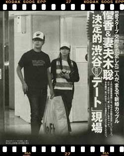 妻夫木聡の結婚歴歴代元カノは?顔画像/馴れ初め/噂まとめ!