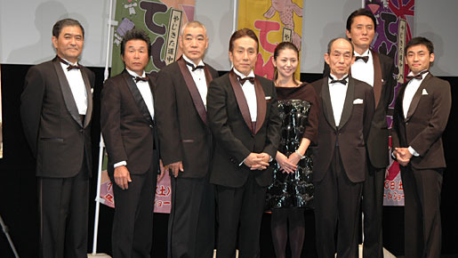 村萬太郎の結婚歴歴代元カノは?顔画像/馴れ初め/噂まとめ!