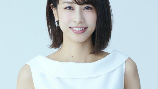 加藤綾子アナの結婚歴や歴代彼氏元カレは?顔画像や馴れ初め・噂を調査!