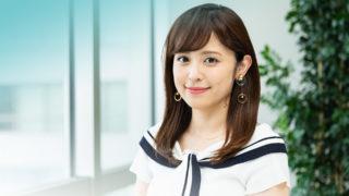 久慈暁子アナの結婚歴や歴代彼氏元カレは?顔画像や馴れ初め・噂を調査!