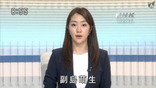 副島萌生アナの結婚歴や歴代彼氏元カレは?顔画像や馴れ初め・噂を調査!