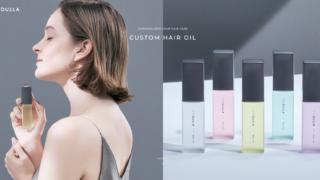 メデュラヘアオイルの成分を徹底解析!くせ毛やうねりに効果なし?
